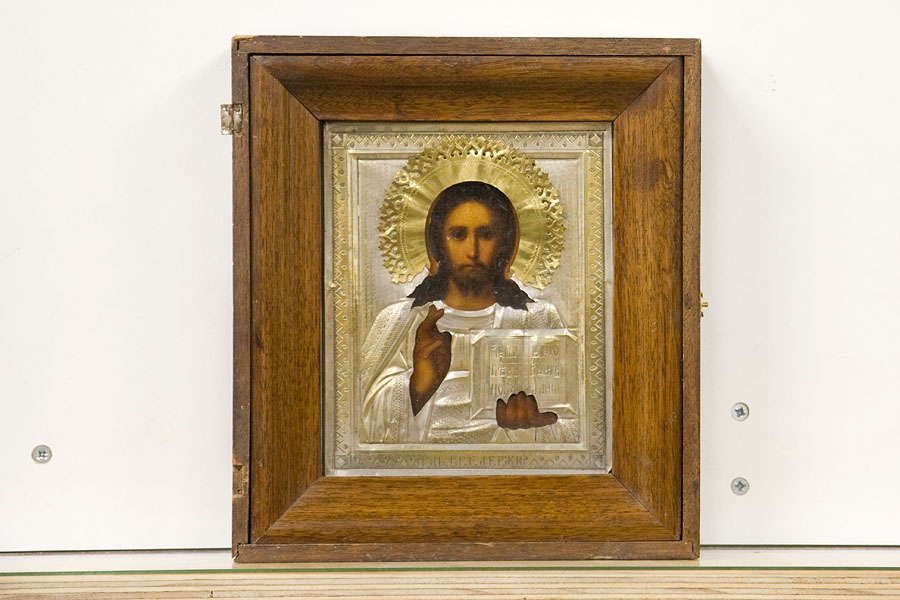 Icon to be repaired